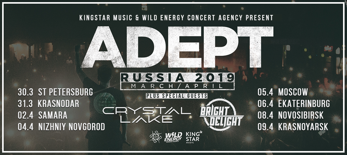 ADEPT в Москве