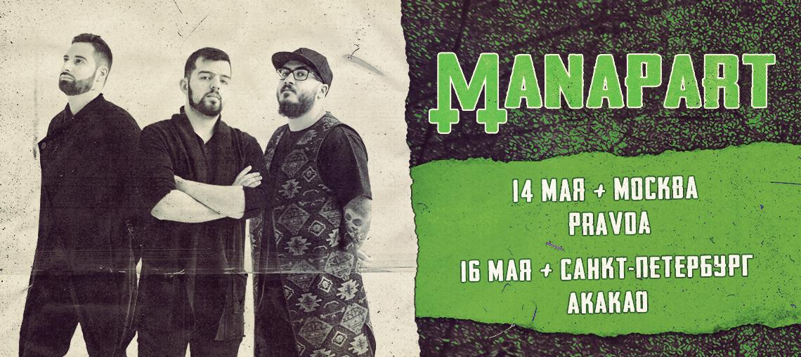 Manapart