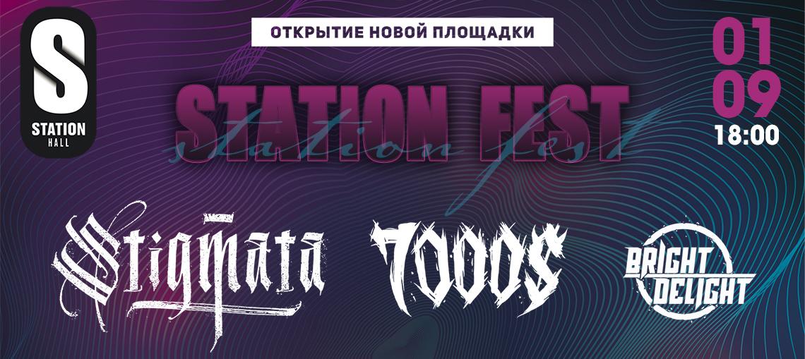 STATION FEST